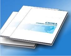 永添印刷專業提供彩色書刊印刷、單色小冊子印刷服務、價格優惠,質量保證,交貨快捷,更有免費送貨上門服務!
