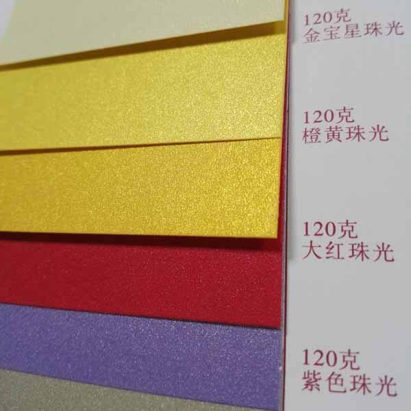 利是封最廣泛使用的紙質