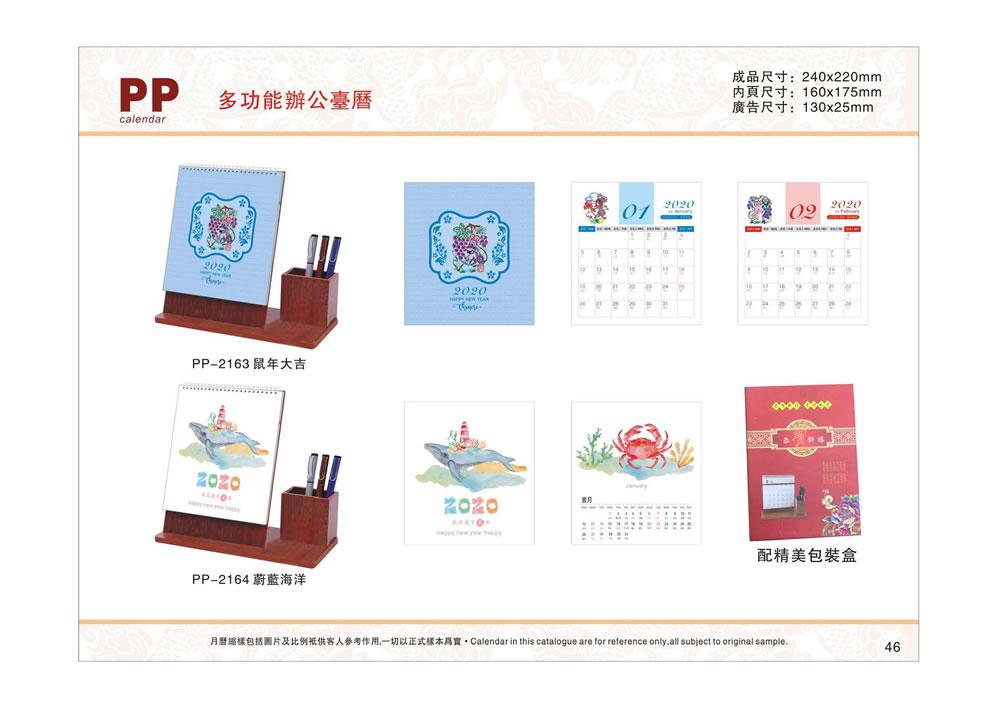 desk_calendar_2