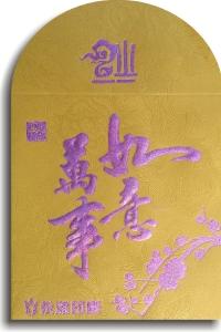 牡丹金黃珠光紙燙紫流沙金利是封