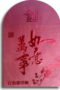 鳳尾紫紅珠光紙燙紅金利是封